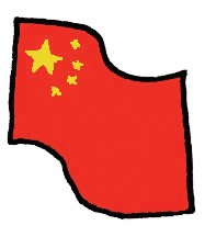 Index vlag china