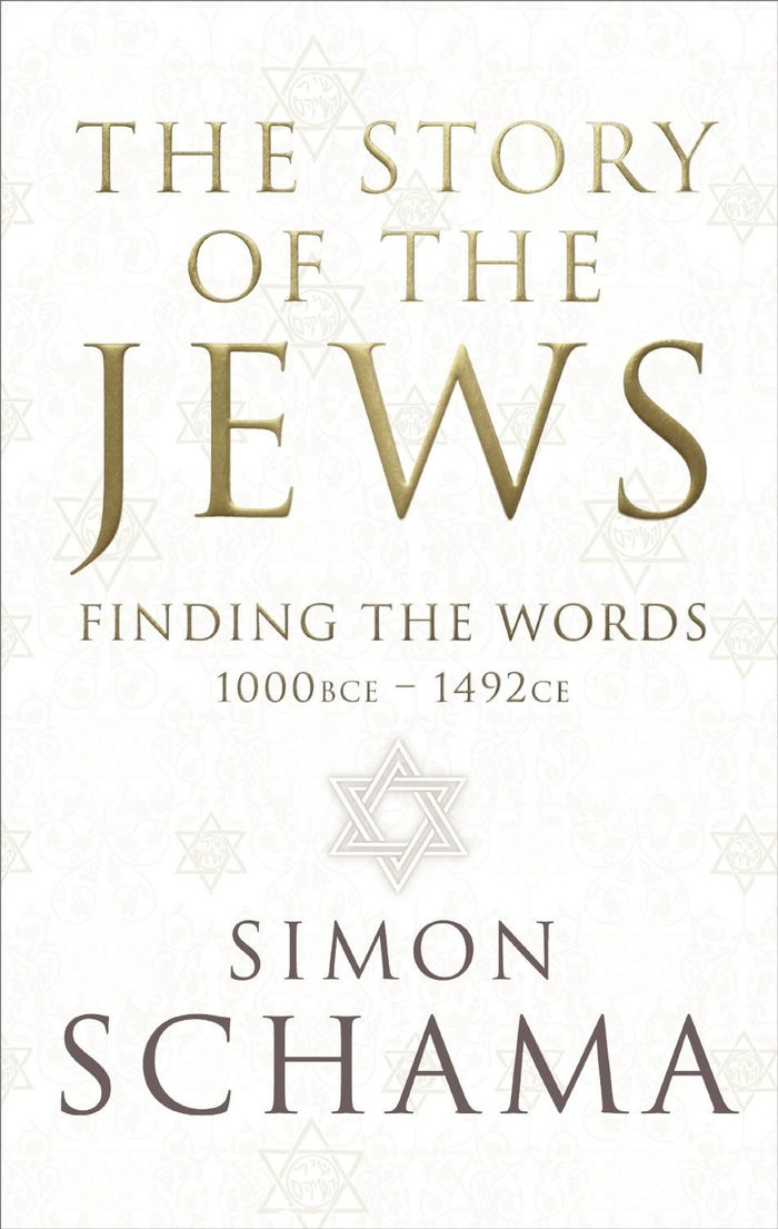 Small the history of the jews