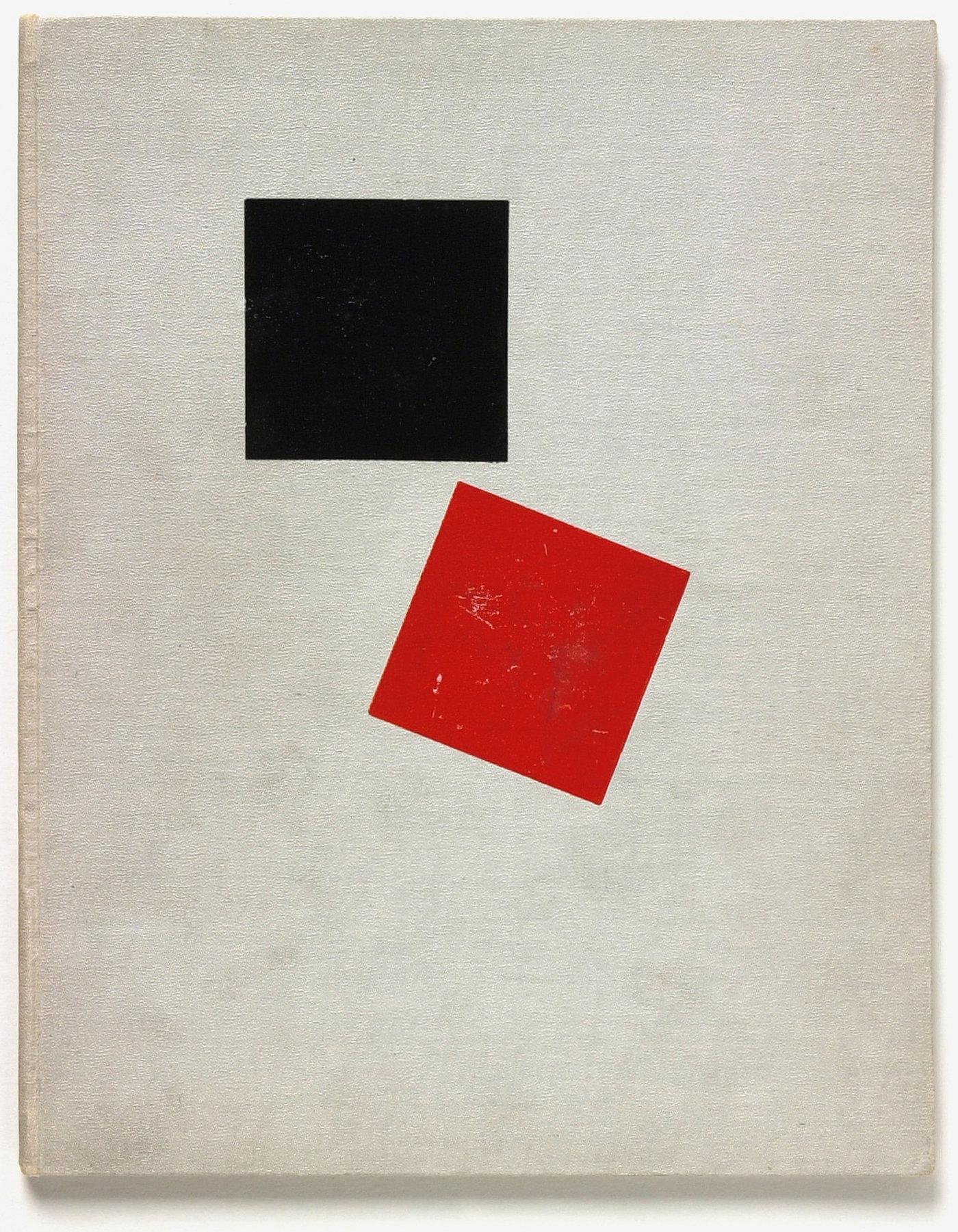 Medium lissitzky two squares 1591