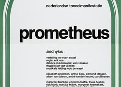 Cms preview prometheus
