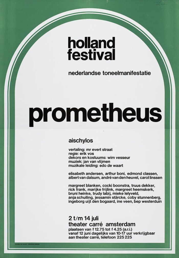 Small prometheus